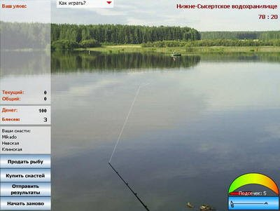 Читы для русской рыбалки