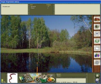 Ключ русская рыбалка 3.0