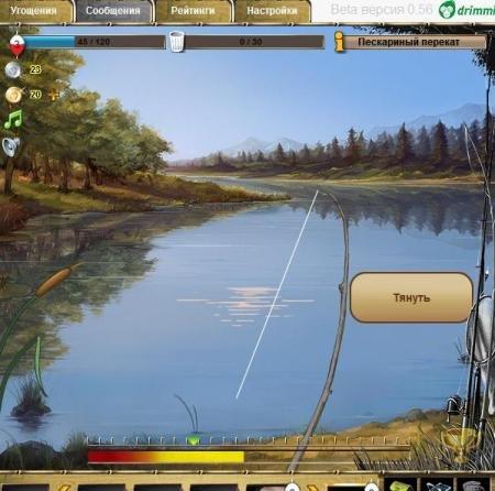секреты на рыбалку в майле