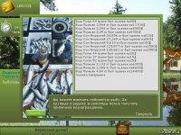 Коды русская рыбалка 3 деньги