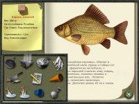 Русская рыбалка 3.5 деньги