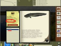 Секреты игры русская рыбалка 3