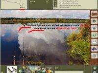 Русская рыбалка 3.0 секреты