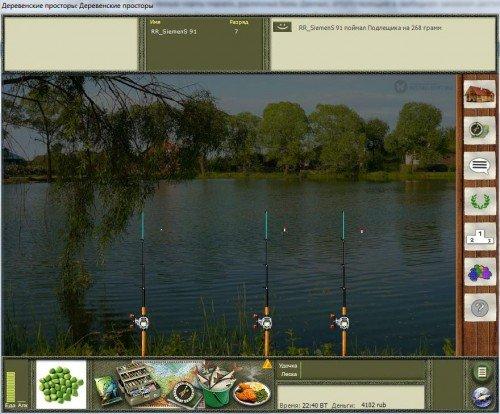 Вот ссылка на программу слава петуху. ,русская рыбалка 2.4 взлом день
