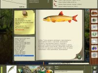 Русская рыбалка урок №2