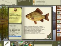 Русская рыбалка урок №13