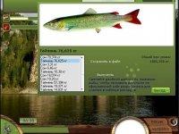 Русская рыбалка 1.5 скачать