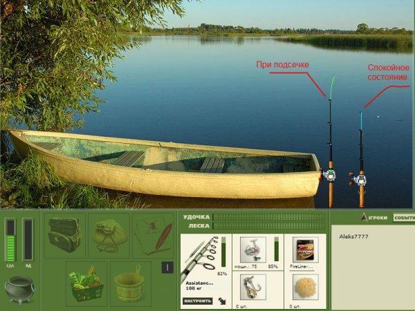 Трейнер для Русской рыбалки 3.1 представляет собой проверенную