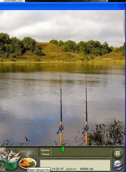 коды на рыбалка форум