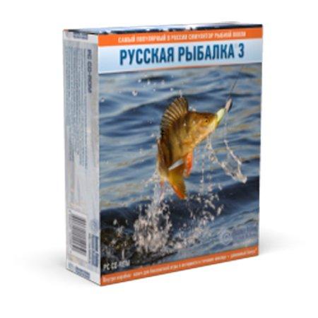 русская рыбалка 3 прикормка для плотвы