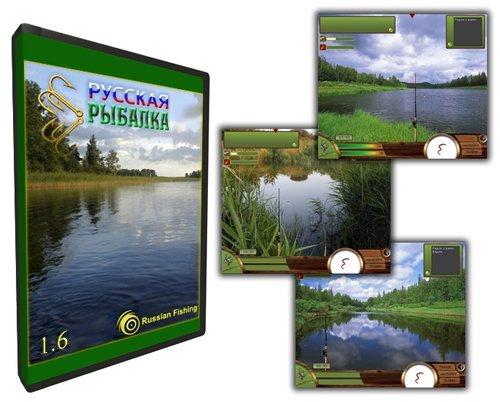 Скачать keygen русская рыбалка 2 лабынкыр k Download fast фильмы.