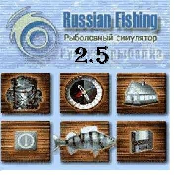 Как получить Russian Fishing 2 ( Мобильная Русская рыбалка 2 ) себе в