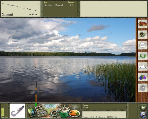 Русская рыбалка installsoft edition коды